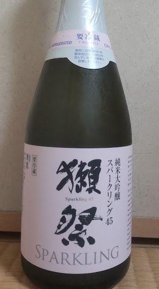 test ツイッターメディア - 昔からの地元の酒屋さん。 日本酒たちが大事にされて並んでいる。 飛露喜も獺祭も、定価でしか売らない。  「のぞみさんが来たら喜びそうだな」 なんて考えるようになってしまったよ🍶💚  今日はたまたま大好きな獺祭スパークリングに出会えたので、うちに連れ帰る😆  #遠藤Nozomi #にっぽんワチャチャ https://t.co/otwJLAAC9Z