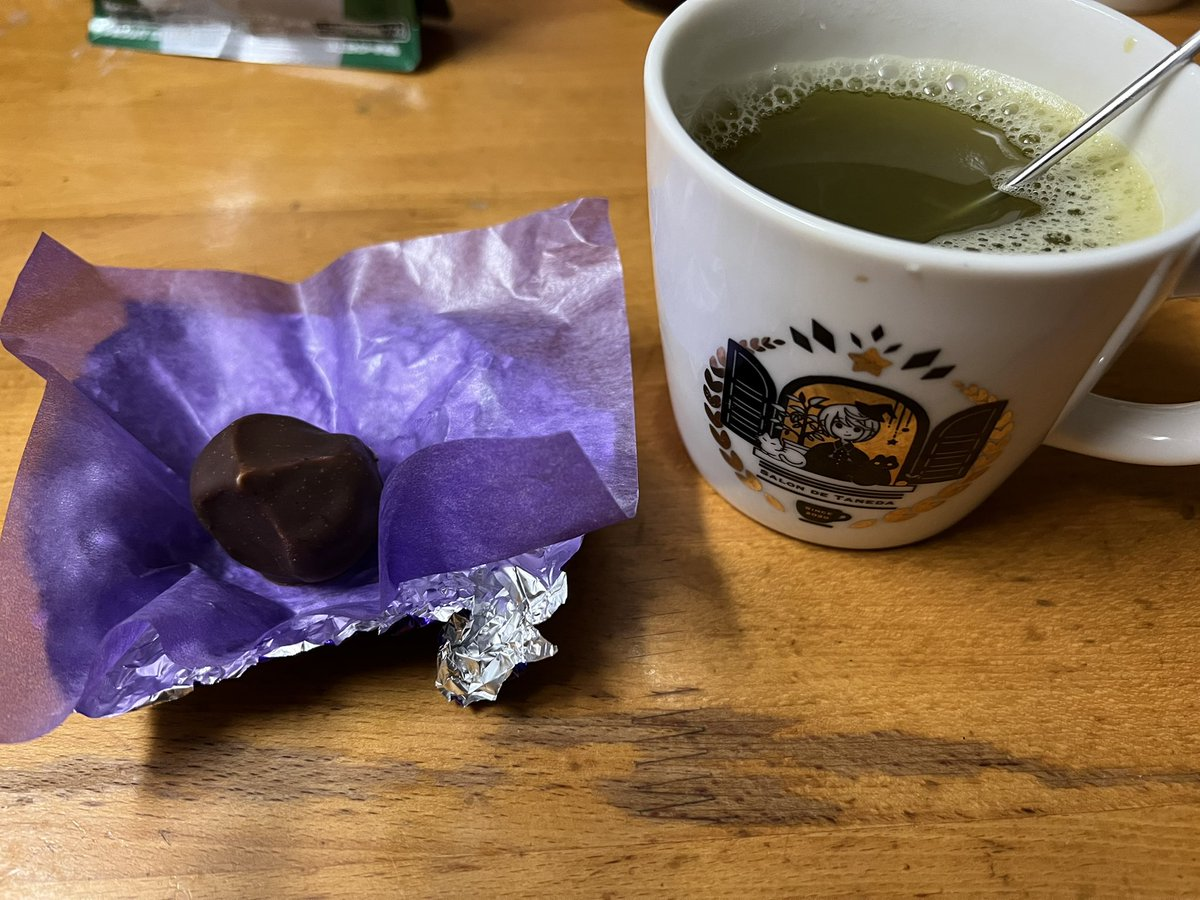 test ツイッターメディア - 白鷺宝でお茶 https://t.co/Bcn8KBQxPS