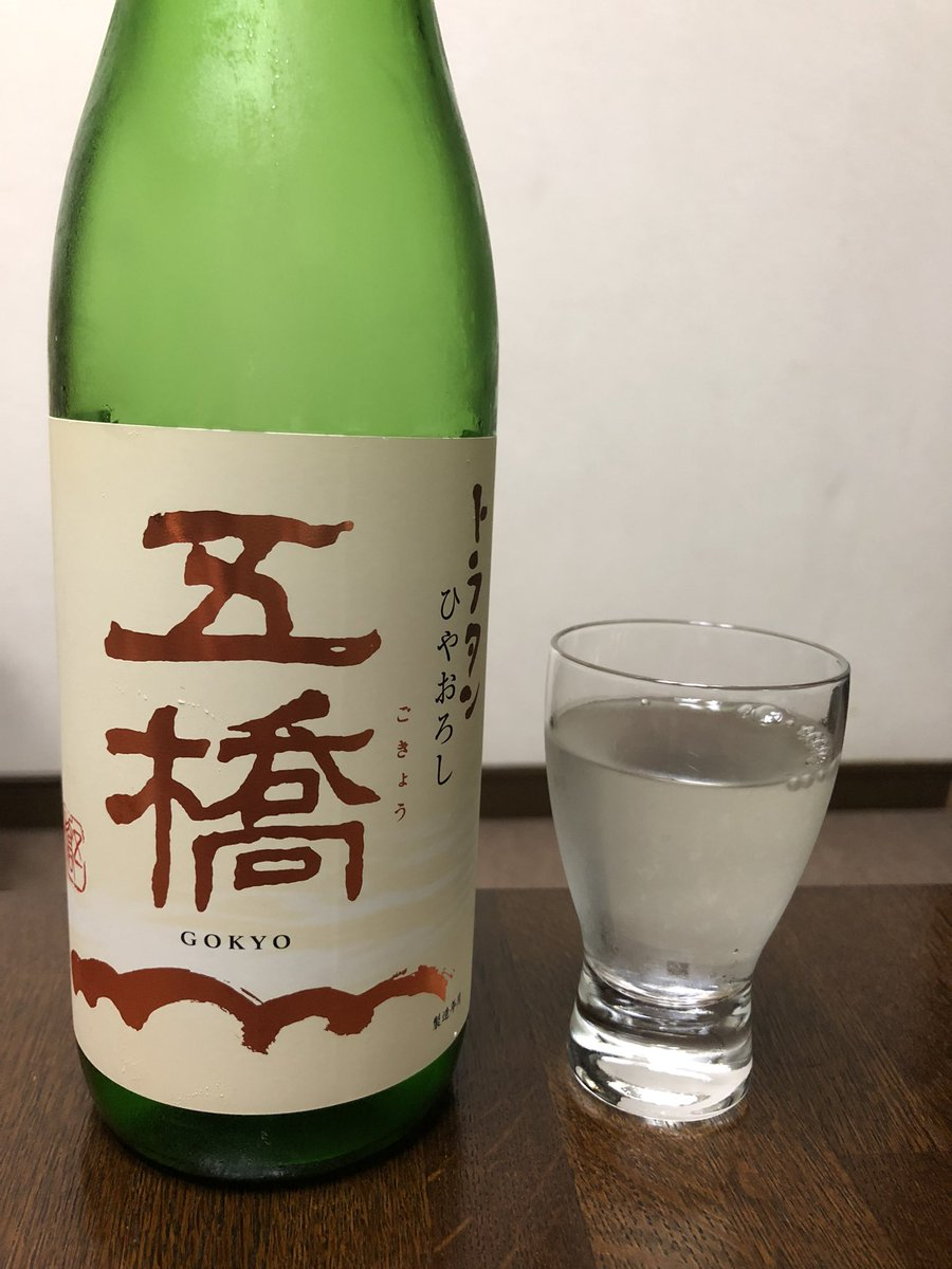 test ツイッターメディア - 酒井酒造 五橋 トラタン 普通酒 上品な酸が出ていて口に入れるとフワーっと草原のような香りが広がる。旨味も程よくある健康体な日本酒。 #各務油屋 #日本酒 #とらぬ狸の皮算用 #楽しむための酒をうる店 https://t.co/q8n8SLBsCb