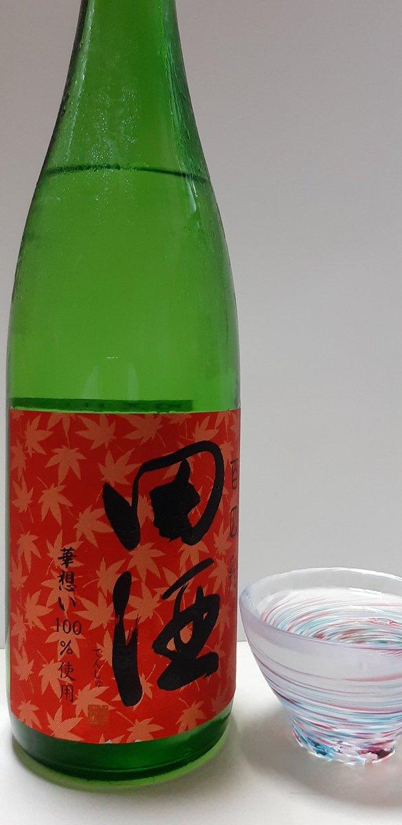 test ツイッターメディア - 今夜は青森県 西田酒造店さんの 田酒 純米吟醸 百四拾(紅葉)を開栓♪ 酒米は青森県産 華想い100% 円やかで優しい甘さの口当たり、酸味のバランスも良く、キレはあるけれど後味の苦味はあまり強くない 程よく熟成したような旨みも感じられる😋 青森の日本酒にはやっぱり津軽びいどろよね☺️  #日本酒 https://t.co/1ETCdFEZog