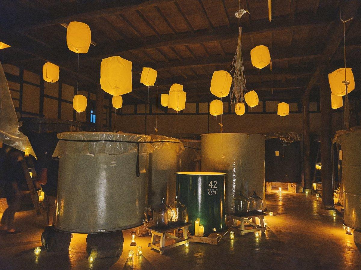 test ツイッターメディア - 月の井酒造の酒蔵へ行ってきました。 久しぶりに日本酒を飲みたくなりますね🍶 スマホのカメラで頑張った(笑) https://t.co/lipxyqcKdl