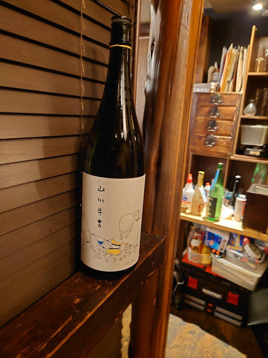 test ツイッターメディア - 山川光男。  初めて飲んだが、これもイケてる。  山形正宗、楯野川、東光、男山、の4蔵元共同プロジェクトの結晶。 https://t.co/c0XYCt1zNq