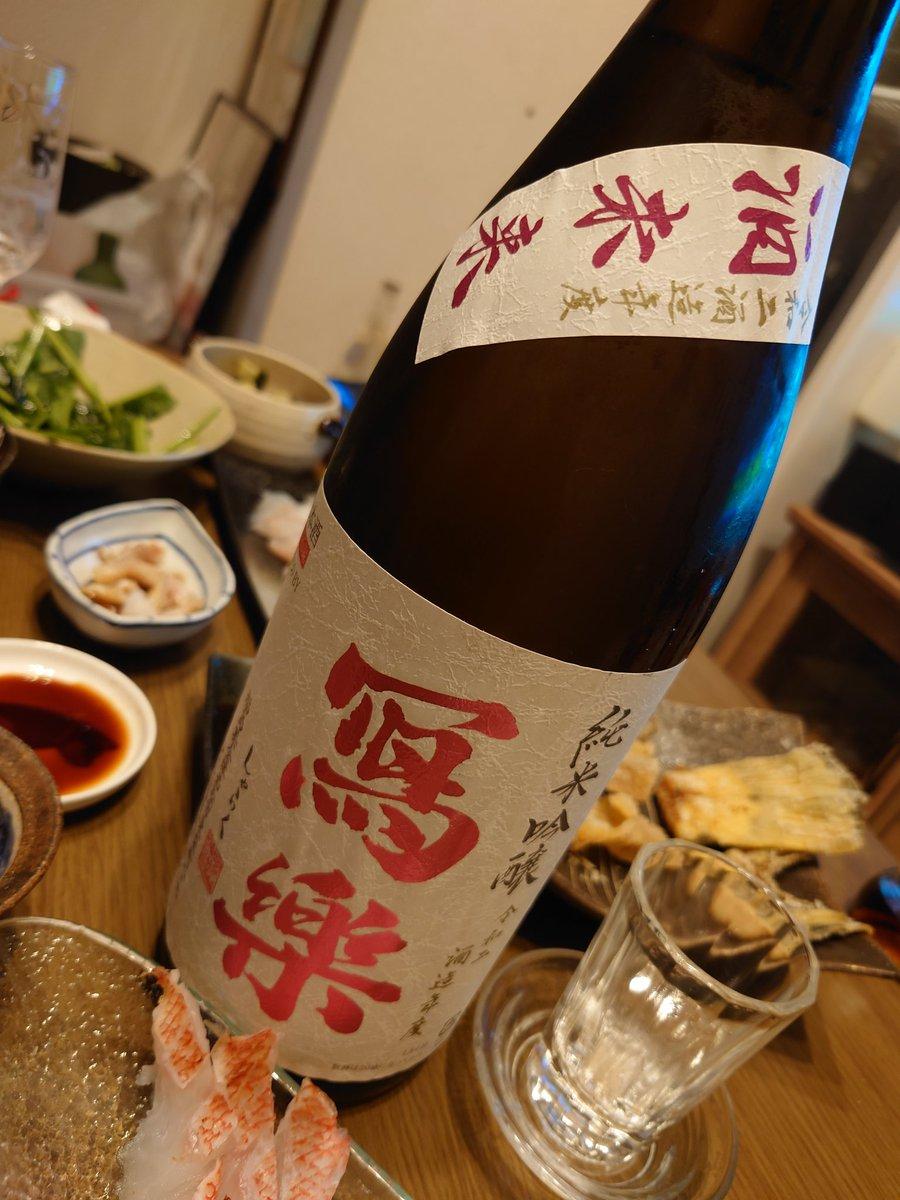 test ツイッターメディア - さて、お魚と日本酒のお祭りです🥰 やばい、意識朦朧🤣🤣 #日本酒 #写楽 #FreshVintage #胃袋コリコリ https://t.co/krRVjqnik2