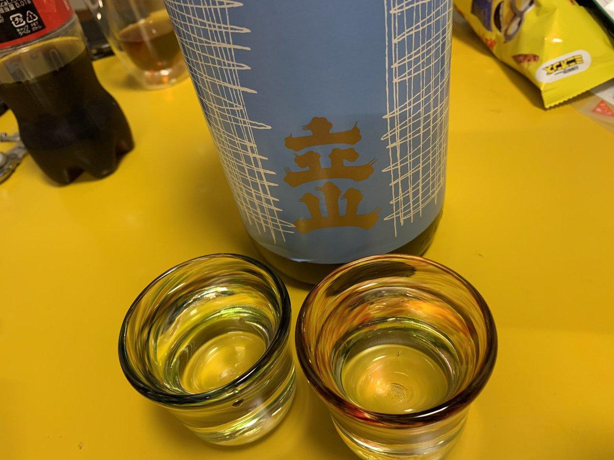 test ツイッターメディア - 立山 久々の日本酒 実はお祓いのおさがり😁 https://t.co/k3xnswOHBl