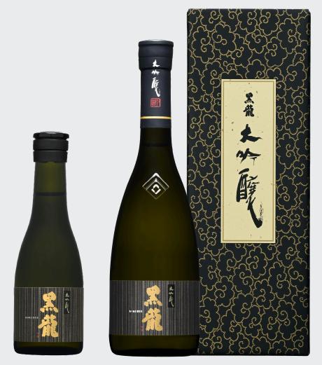 test ツイッターメディア - @xxxxx_girl ジュース以外の何物でもございません  もし福井県に旅行に行かれるのであれば、越前おろしそば、ソースカツ丼をご賞味ください  日本酒は黒龍の大吟醸がおすすめです🍶 https://t.co/oNM5pxCfP7