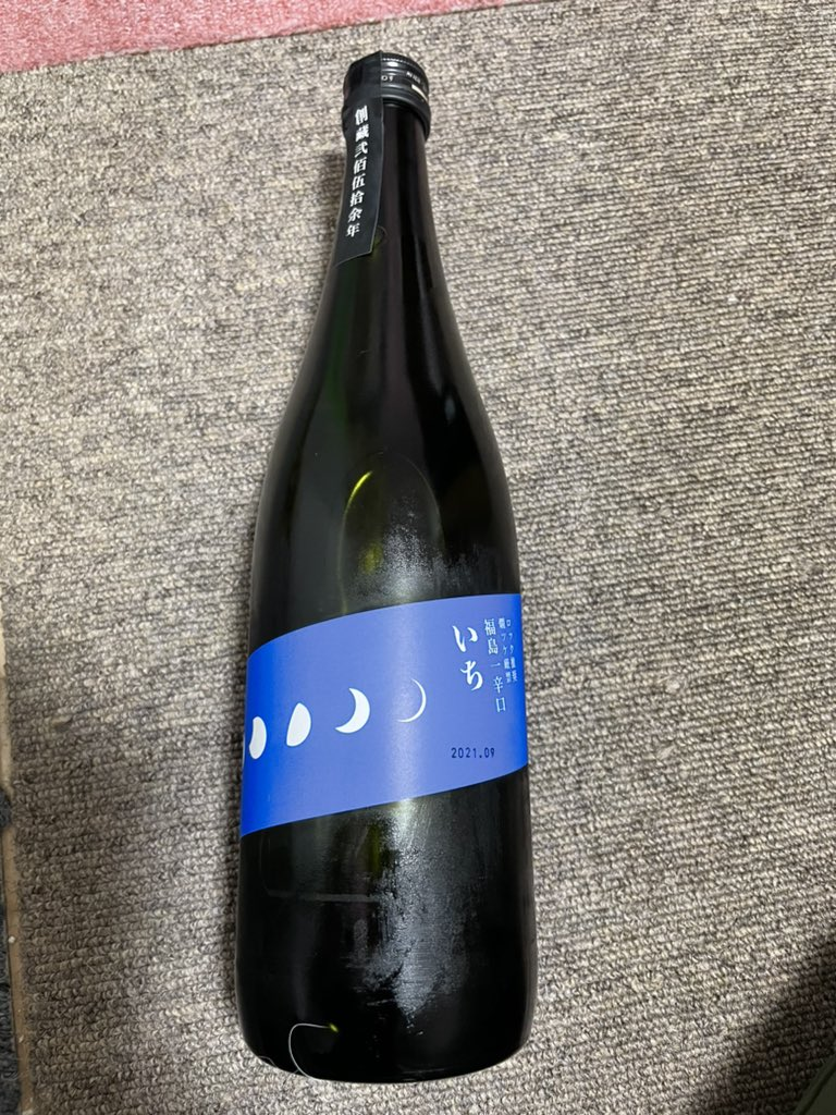 test ツイッターメディア - 今日も福島のお酒頂きます。 笹の川酒造の「いち」 福島一辛口というだけあってかなりの辛口。 けど、辛口の後にほんのり甘味もあって美味しい一杯。 https://t.co/UXvcqCdoey