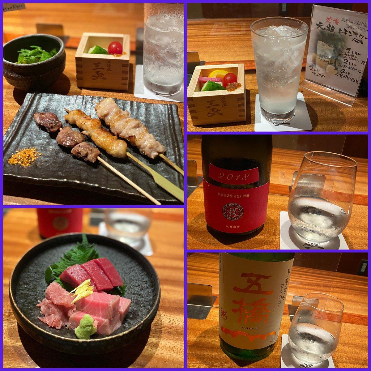 test ツイッターメディア - そして居酒屋三盃へ。 レモンサワーがウリになっていたから、サワーを飲んでからの日本酒✨  メニュー数が少なくなったものの厳選されていて、日本酒は10銘柄程度かな。パクチーもやしが継続してて嬉しい😋やま幸さんのマグロがめちゃ美味しくて、お勧めの五橋のひやおろし🍶と相性バッチリでした✨ https://t.co/Fkn1t592eU