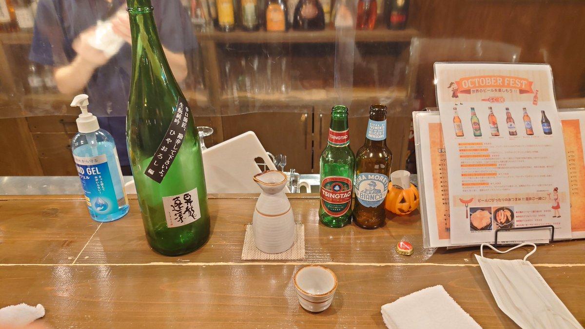 test ツイッターメディア - 石井さん、ビールに飽き足らず日本酒さえも手を出す。昇龍蓬莱を飲み尽くす #世界のビール #G_CODE https://t.co/UZOESCiDIo