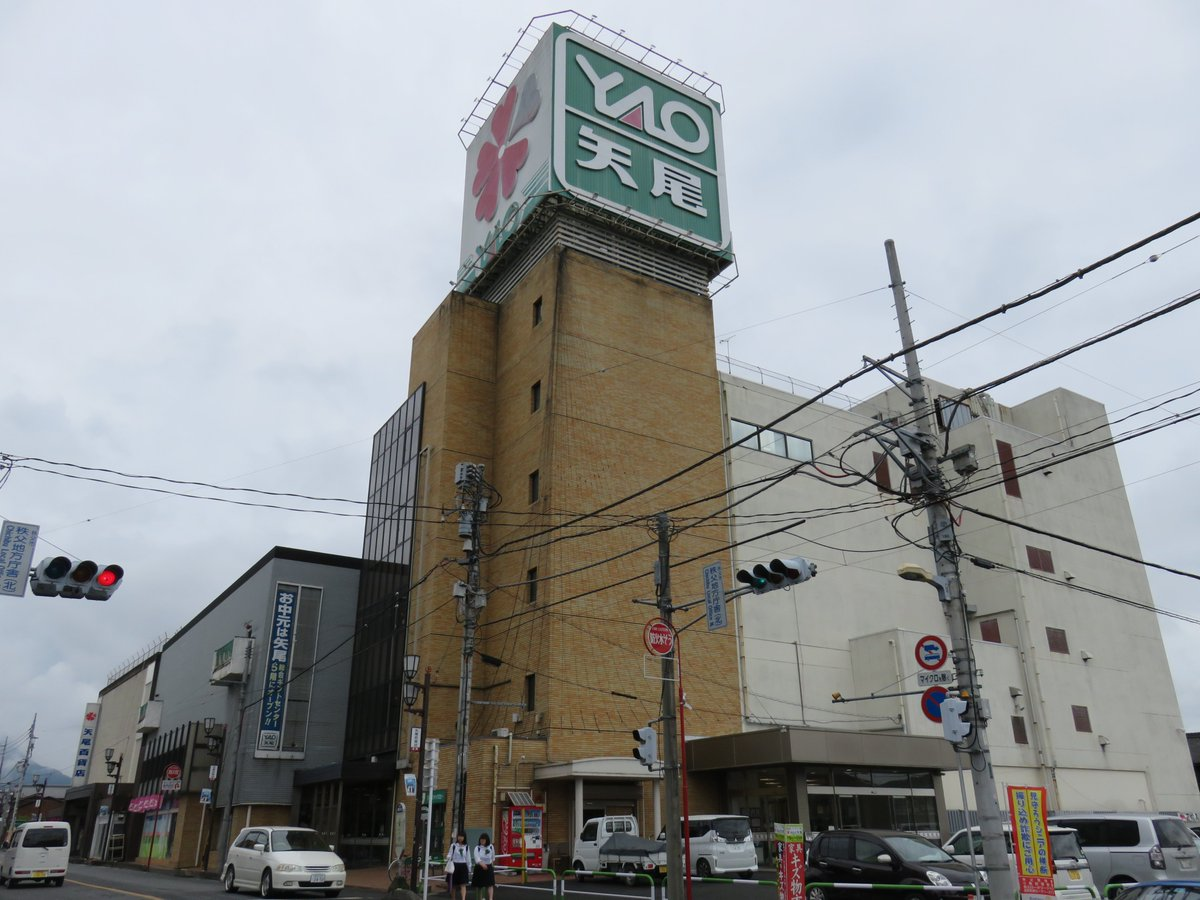 test ツイッターメディア - 人口5.8万人の埼玉県秩父市にある「矢尾百貨店」。1749年創業で近江商人の造り酒屋がルーツ。「積善積徳」の社是実践で秩父事件でも襲撃されることなく、地域の貴重な大型店として今も人気の百貨店。デパート食堂もあります。日本酒の銘柄は秩父錦。協会非加盟。 https://t.co/yy9qJ3RO51