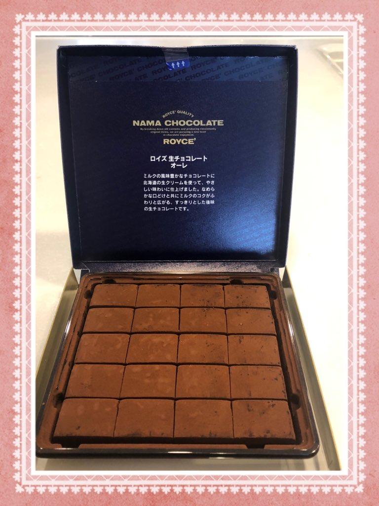 test ツイッターメディア - ブルーBLUE【公式】(@Blueofficial_jp )様より  #ROYCE'(ロイズ) 生チョコレート (オーレ)いただきました🙌  とろけるような美味しい生チョコ♡ ごちそうさまでした♪  この度は素敵なご縁をありがとうございました🙇♀️  #もんぶらんの当選報告 https://t.co/mfsbiEOPWr https://t.co/kgfMPfNGk8