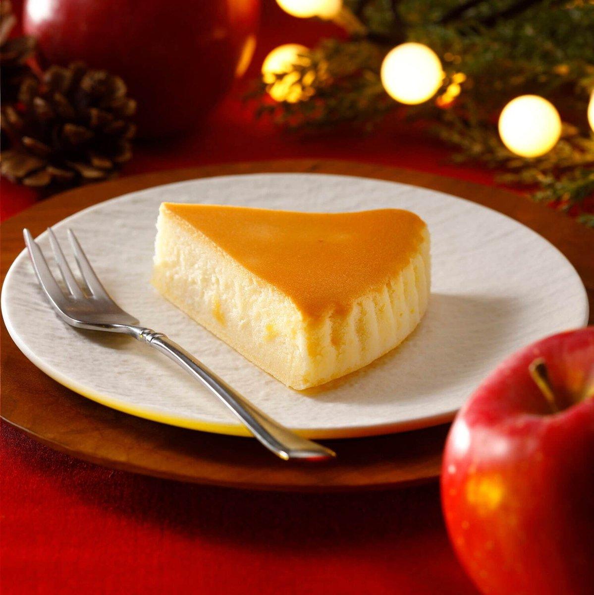 test ツイッターメディア - チーズガーデンから季節限定「御用邸あっぷるチーズケーキ」が登場。2021年11月1日(月)から2022年1月25日(火)まで販売予定だ。  販売店舗:チーズガーデン全店、オンラインショップ https://t.co/jovRiSZdBN