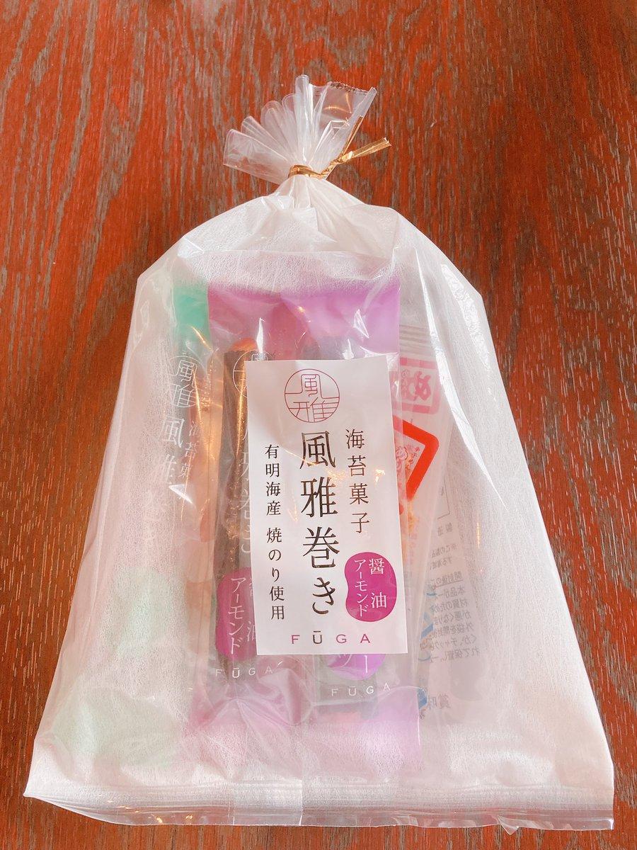 test ツイッターメディア - 職場の方にすてきな名前のお菓子もらったー✨😆風雅巻き!!!! こんなのあるんやな😳💜 https://t.co/MSOPdH2NmJ