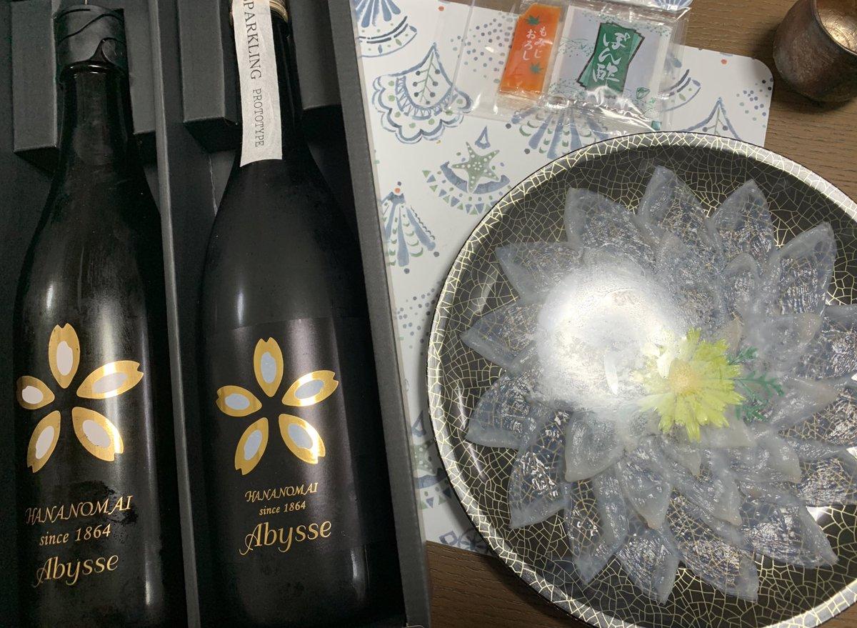 test ツイッターメディア - 昨日フグ刺し食って花の舞アビスを飲みました どっちも単品として凄く美味しかったけど、組み合わせとしては失敗😅 花の舞アビスが柑橘系の酸味のある日本酒だったから、フグ刺しのポン酢と合わなかったなぁ〜 洋風おつまみの方が合いそう https://t.co/H8SsIeeHHd