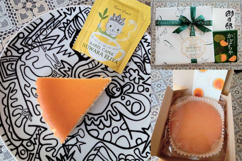 test ツイッターメディア - お友達が贈ってくれた御用邸チーズケーキを戴く。たいへんおいしゅうございました☺️💗クッキーは後日✨ https://t.co/xgkQzRATJW