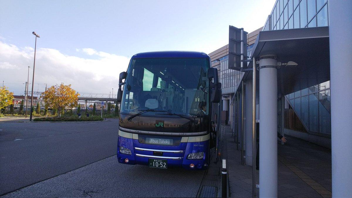 test ツイッターメディア - 朝、青森駅から八甲田に向かい周遊してきたバスは四季島のバスでした。 https://t.co/E9NF6VM9Zp