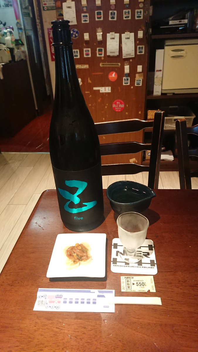 test ツイッターメディア - きたよ~😊 日本酒🍶呑む~🍶🎶🍶🎶🍶 #LittleTGV #鉄道居酒屋 #アキバのお店 #五橋 #FIVEブルー #純米吟醸生酒 https://t.co/ERDixKfzsB