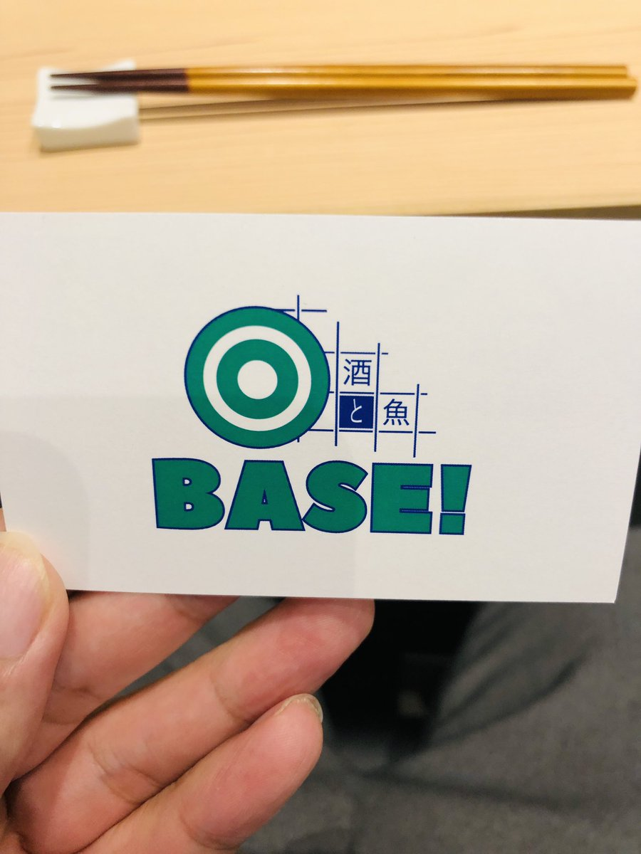 test ツイッターメディア - サイゼリアの後に新宿BASEにイーン!昼間から開いてる日本酒専門店最高っすね。  風の森の熱燗がヤバかったです。 https://t.co/YhUk0rdRUG