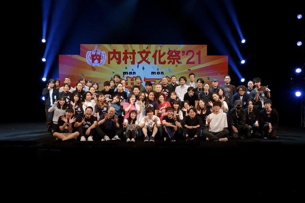 test ツイッターメディア - 『内村文化祭'21満面』無事全公演終了しました!ご来場いただいた皆さん、そして応援してくださったみなさんありがとうございました😌 沢山の笑顔、本当にパワーをもらいました 内村さん、芸人の皆さん、ダンサーズのみなさん、そしてスタッフの皆さん、ありがとうございました🌼 #内村文化祭21満面 https://t.co/PRuaEvotq0