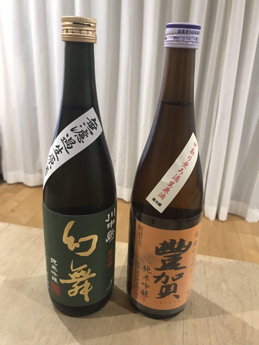 test ツイッターメディア - そして松本で購入したのはこの2本。幻舞あって迷わず金紋錦を選びました。豊賀は店主さんのオススメで購入。どちらも女性杜氏なんですね。 ひとごこち、金紋錦、信州亀齢との飲み比べなんかもしてみたいな https://t.co/tbIngwcJ4Y