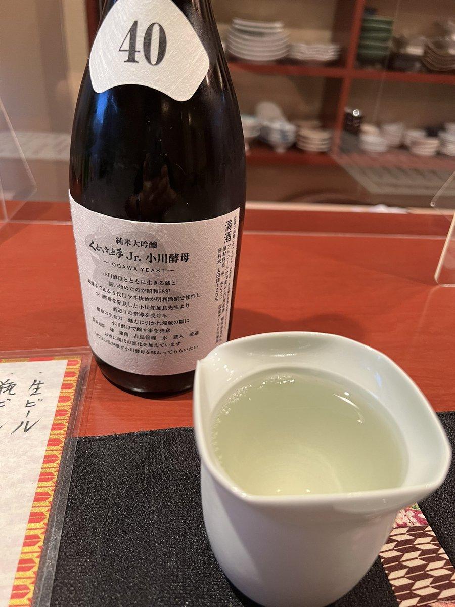 test ツイッターメディア - 日本酒「くどき上手」 https://t.co/xhDTDAKuMb