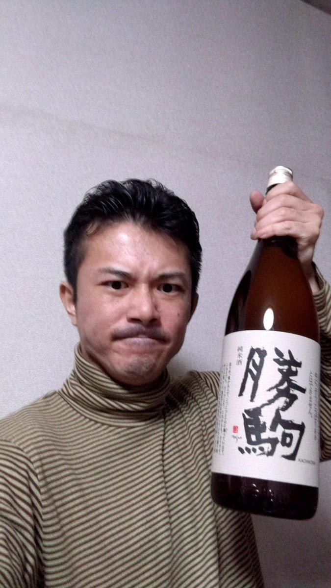 test ツイッターメディア - お気に入りの日本酒が定価の3000円で手に入りました!✨  年末まで大事に保管しておこう…  来年も己に勝つ、そして駒の様に 回り続ける!(私の解釈です) なんてあっぱれな名前だろうか! 勝駒! 運良く買えて良かった! ありがとうございます✨😌 https://t.co/dcGU1AjGfm