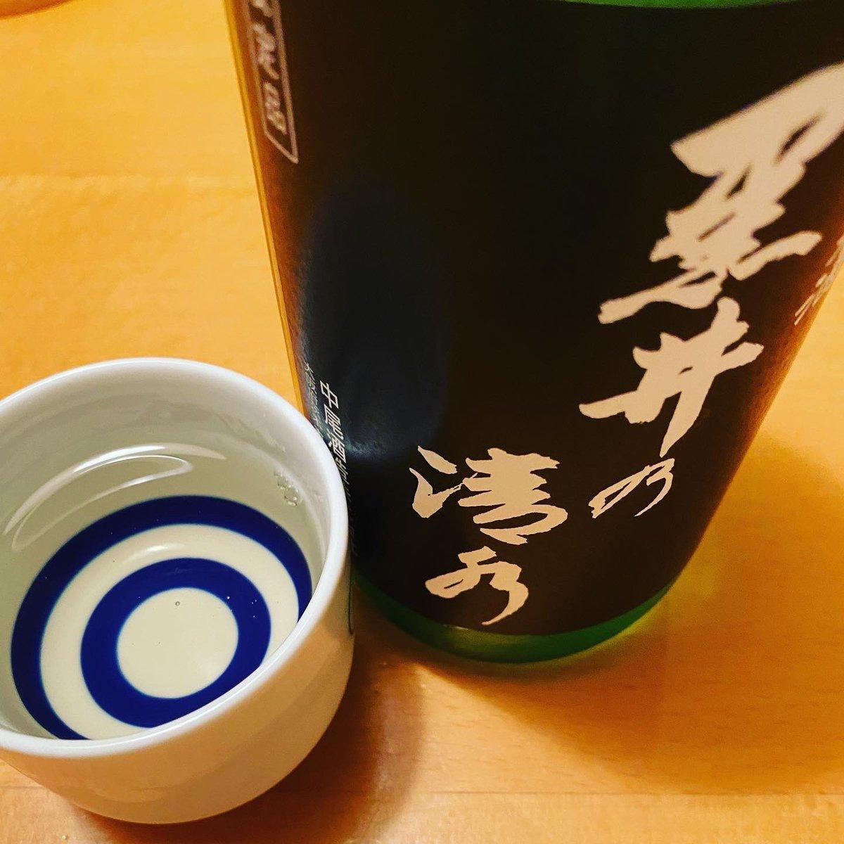test ツイッターメディア - 茨木の酒蔵、中尾酒造さんの黒井の清水😃 辛口でキリッとしとります♪ https://t.co/N1m7f8tIw0