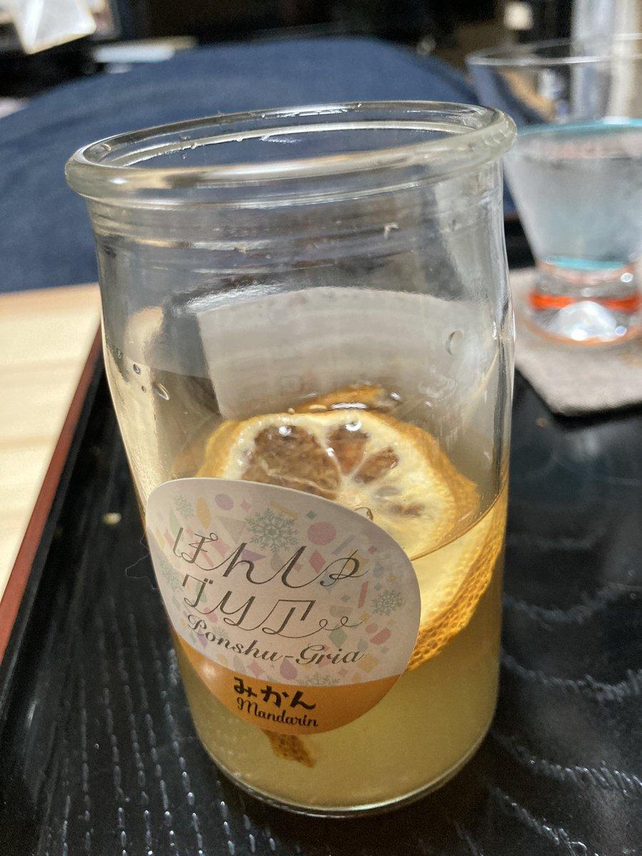 test ツイッターメディア - 前に買った明利酒類さんの一升瓶のお酒「ノンタイトル」を父が飲むというのでやっと開けました。私はぽんしゅグリアで飲む。 https://t.co/RjyW0Sp2D8