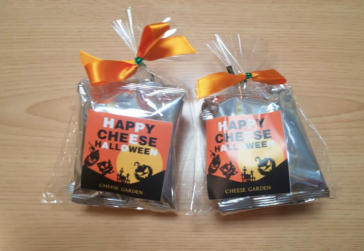 test ツイッターメディア - チーズガーデン、美味しいマルシェに行ってきた。 敷地内スタンプラリーをしてて、子供はお菓子をもらえました。  ど定番の御用邸チーズケーキ 期間限定の御用邸チーズケーキチョコレート クッキーサンド コーヒーショコラシュー チーズケーキアソート  #チーズガーデン #那須本店 #美味しいマルシェ https://t.co/qcZV8oeGJT