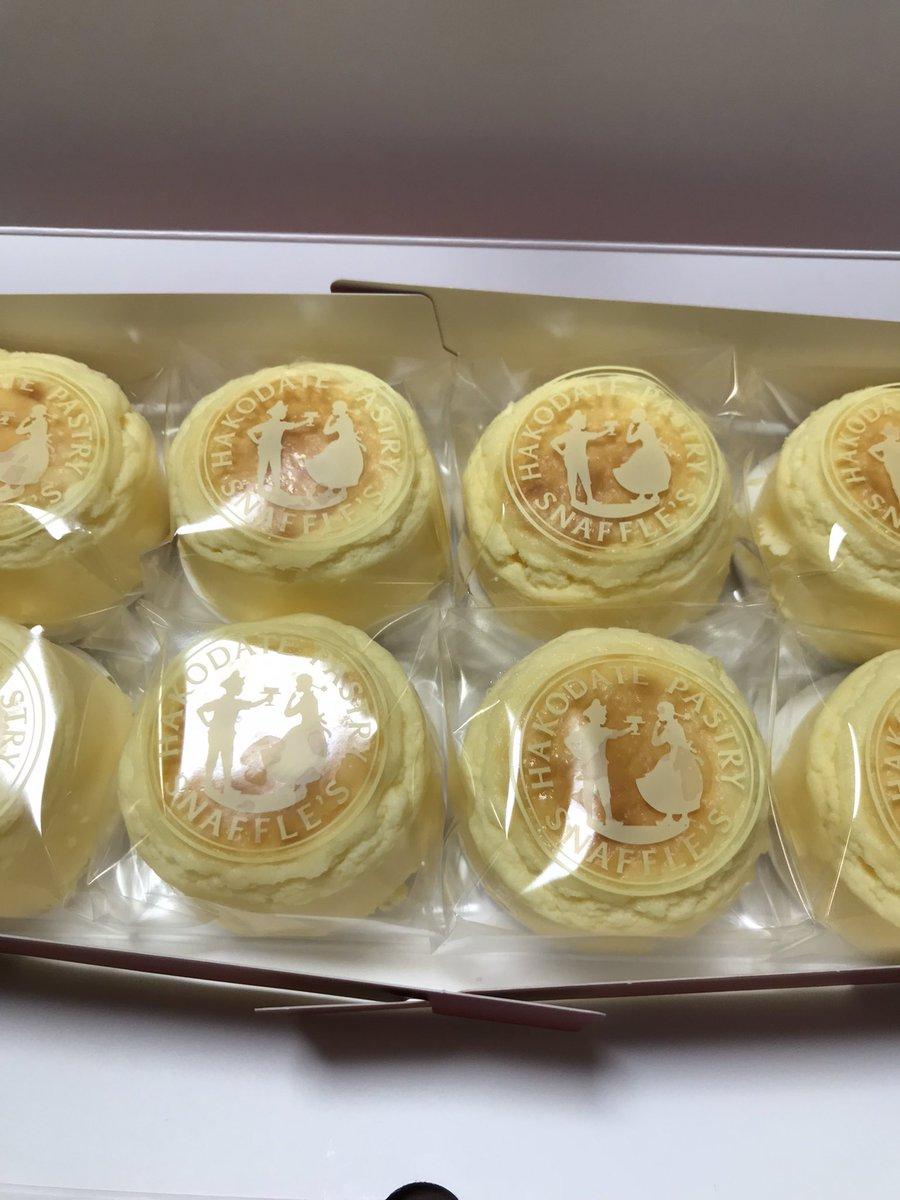 test ツイッターメディア - 近所のスーパーにスナッフルズ売ってた!函館にGWに行ってめちゃくちゃ並んで買ったチーズケーキ🧀 北海道フェアとのこと。都内で簡単に買えるのは現地に観光客がほとんど居ないからなんだろうな。 ちょっと複雑だ。 チーズケーキは青森の『朝の八甲田』もオススメ✨ #スナッフルズ https://t.co/s7QqSPTZMY