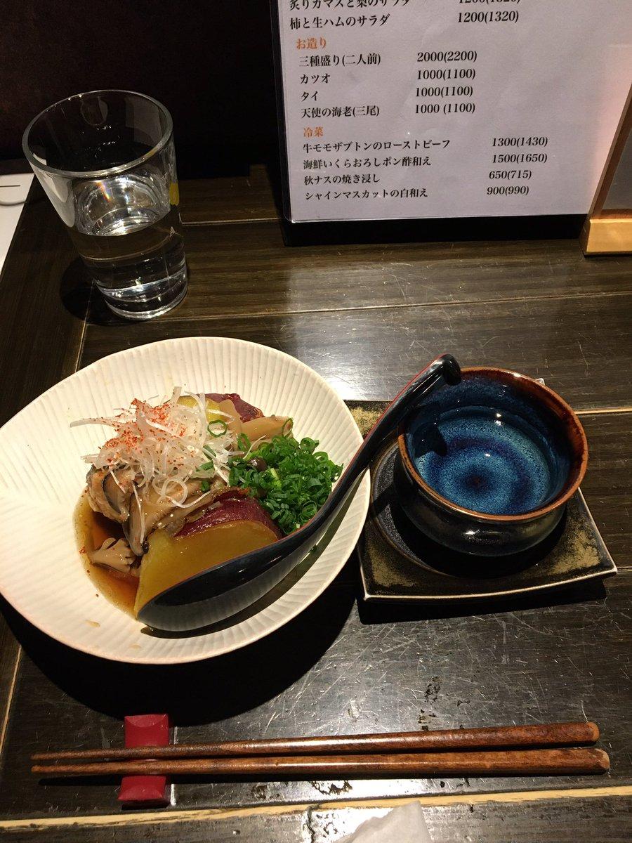 test ツイッターメディア - 高幡不動のたるすけさんで久しぶりに日本酒(風の森・夢心)を嗜みつつ、お造りと季節の秋鮭の揚げ出しきのこあんかけを肴を堪能。ご馳走様でしたm(_ _)m  #高幡不動  #たるすけ https://t.co/kOylYahErN
