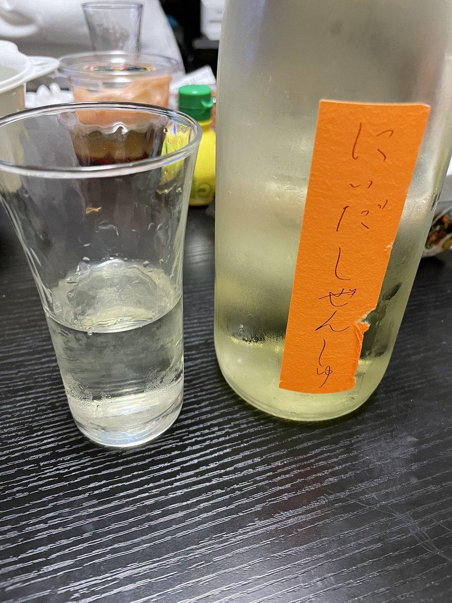 test ツイッターメディア - 秋ですね〜 バイト4連勤が終わったので晩酌してます🍶 にいだしぜんしゅ秋あがり 濃い〜味です!! 最高にうまいです😋 甘旨とはまさにこのこと! 秋酒は個人的に山形正宗が1番でしたが、にいだのほうが好きです💕 脂がのったた刺身に濃口の醤油をつけて食べて、その後に飲みたい日本酒です! #日本酒 https://t.co/QtB5Jlz0mJ