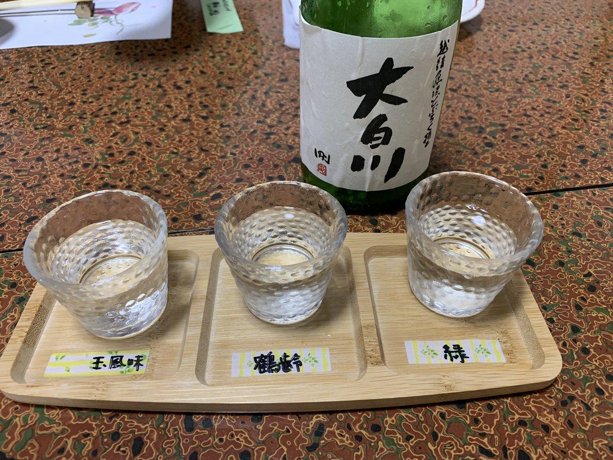 test ツイッターメディア - どぶろく大白川  きのこ料理とともに 最高の美味しさ  さらに飲み比べセットで  玉風味、鶴齢、緑(緑川)  これらは今一つ。 八海山もそうだけど、個人的に新潟の酒が好きではない時期が続いている。  #日本酒 https://t.co/1nnXrpsiQ2
