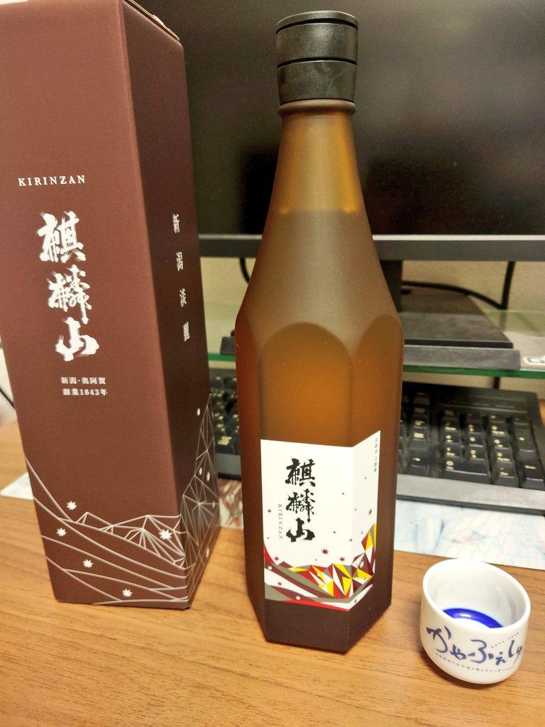 test ツイッターメディア - 八王子駅で新潟物産展をやっていて、麒麟山酒造というのとオシャレなボトルに惹かれて「麒麟山 金雲母」を購入しました✨ 昨日の かやのみを観ながら頂きます🍶 https://t.co/ANU0c2n8EK