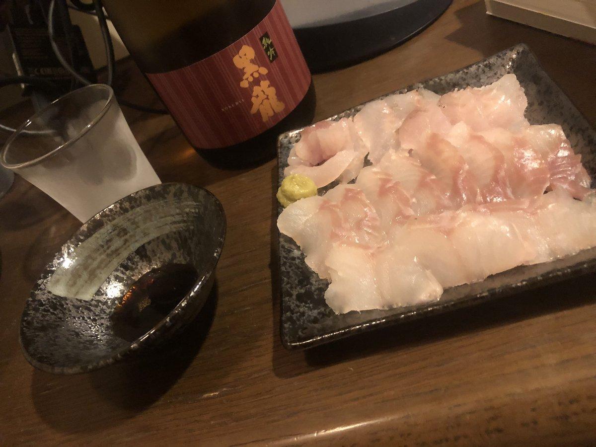 test ツイッターメディア - 勉強終わったので‥ 釣ったシマゾイとガヤのお造り🐟 日本酒黒龍と共に🍶 https://t.co/6B9XhjuHn7