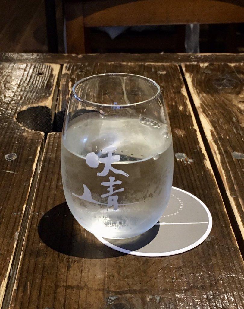 test ツイッターメディア - ビール飲めると聞いていたので9月は行かなかった熊澤酒造さん  面積も高さも広々 予約の人も多くほぼ満席のランチタイム  ゴールデンエール 山椒IPA 杜氏の秘蔵酒 酒菜の盛合せ(ポークジャーキー キャベツピクルス レバーテリーヌ クリームチーズ 煎りモルト) どれも美味しかった‼️ https://t.co/EyMcoMARqX