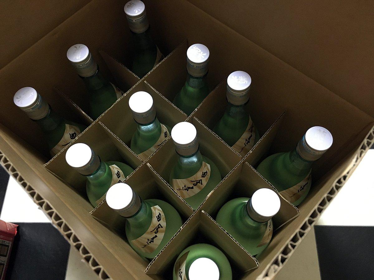 test ツイッターメディア - 菊水酒造さんの #五郎八 が届きました。今季もお世話になります https://t.co/mWbwcgVclR