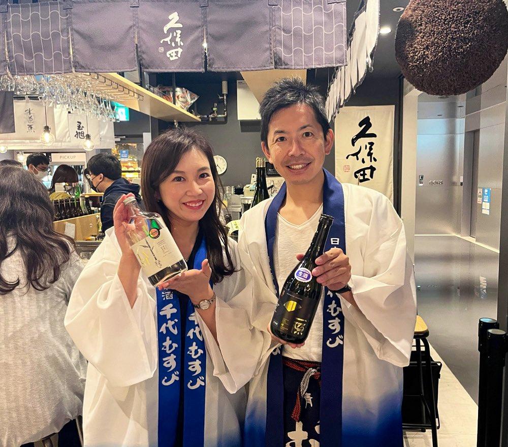 test ツイッターメディア - きのうは渋谷PARCOの未来日本酒店さんへ!#千代むすび 販売会に来ている岡空さんに会いに行きました〜!話している間にもひっきりなしにお客さんが👏インスタライブを見て来てくれた方もいたみたい。ありがとうございます✨日本橋高島屋ではあすまで販売会してます!@chiyomusubiso @chiyomusubi1 https://t.co/Jl0kHv42Ub