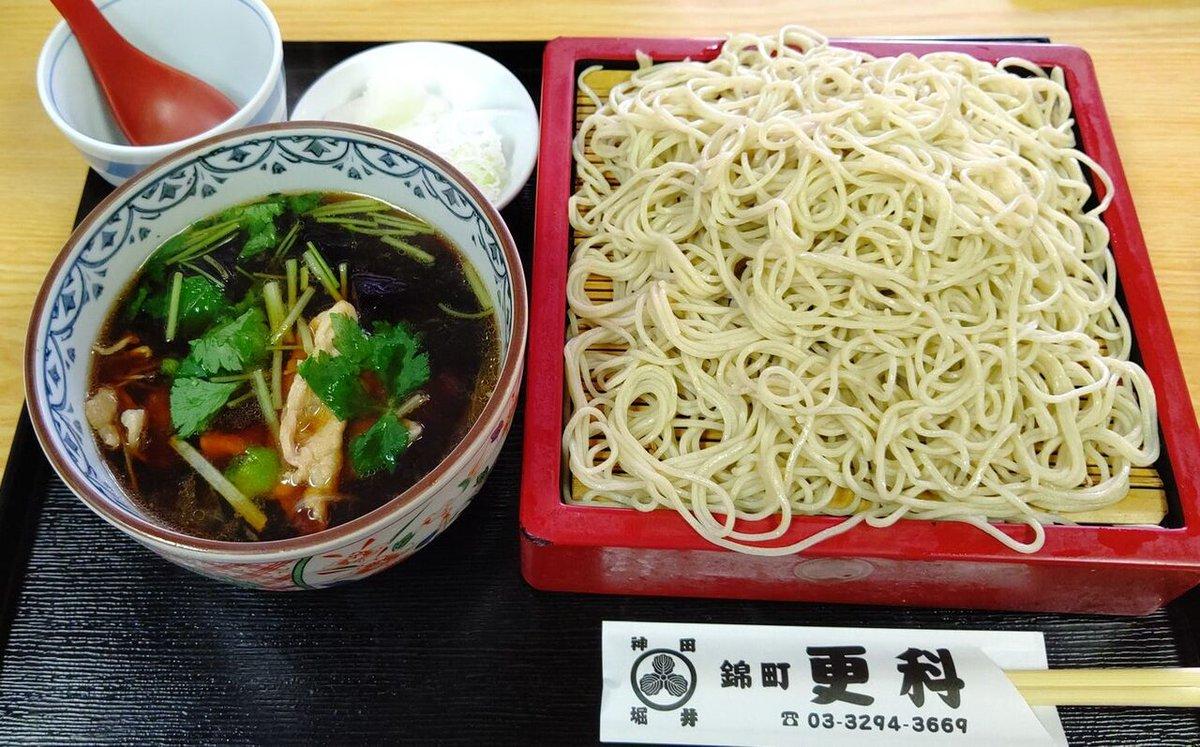 test ツイッターメディア - 昼は「神田錦町更科」のナスぶた肉汁せいろです。あつあつのナスをほおばりながら食べるぶた肉と蕎麦。うまい。まさに天国。天国への階段。ジミー・ペイジのダブルネックがうなるぜ。おいしかったです。ありがとう。 https://t.co/uq0hHRrUfr