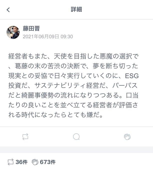 ishiken_botさんのツイート画像