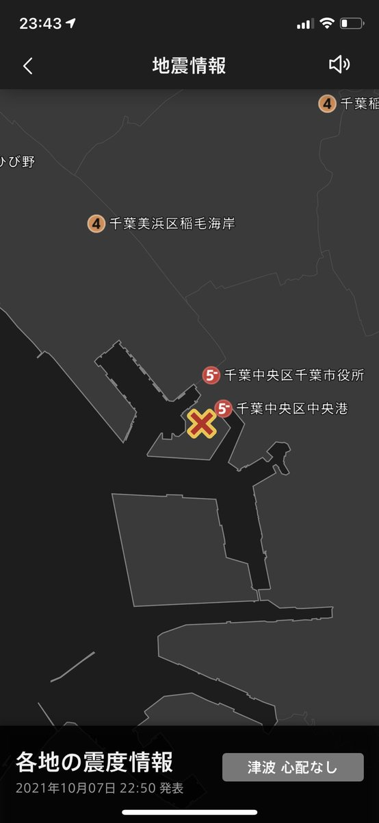 マグニチュード 震源 大相撲 千葉ポートタワー直下 神々に関連した画像-06