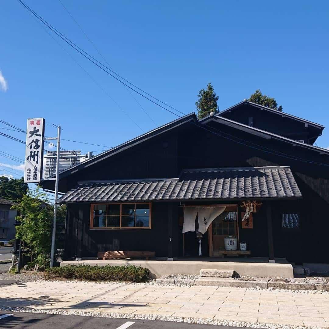 test ツイッターメディア - 【#寿司割烹木挽町佃屋 】 長野県松本の酒蔵[大信州酒造]に行って来ましたよー こちらでしか買えないレア酒含め たくさんのお酒仕入れて来ました。 通常は、青森県の地酒を提供しておりますが、 数量限定で提供させて頂きます 🍶🍶🍶🍶🍶🍶🍶🍶🍶🍶🍶🍶🍶🍶 #大信州 #大信州酒造  #松本の酒 https://t.co/31sqLnL77u