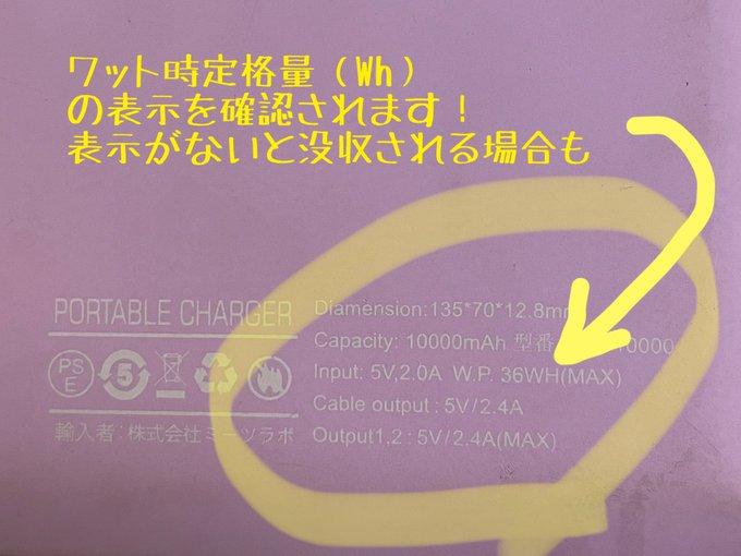 sumiyo_hydeloveさんのツイート画像