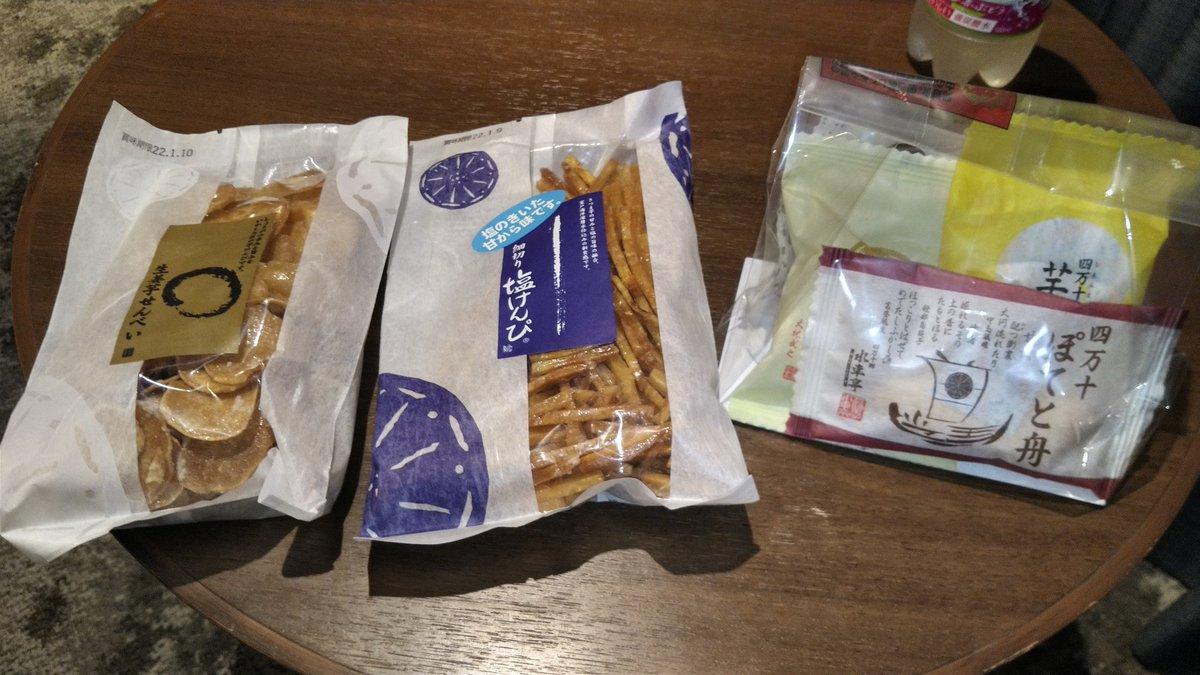test ツイッターメディア - 水車亭のお菓子 思ったより量があった(笑) けど明日飛行機で帰るから食べて荷物減らすねん( *´艸) 旨かったら空港のお土産売り場でお家に出荷(笑) https://t.co/UwXe4riKai