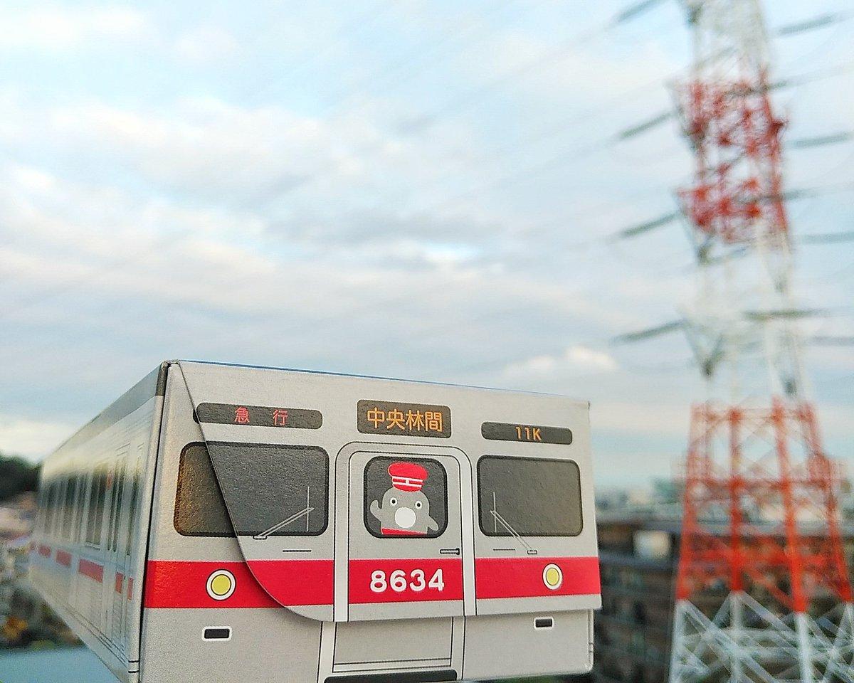 test ツイッターメディア - 10月14日は鉄道の日🚞 東急線8500系デザインの #のるるんナボナ は8500箱限定販売中です✨ 東急様売店、亀屋万年堂オンラインショップにてお求めいただけます😉  #鉄道の日 #のるるん  #東急線 #8500系 #ナボナ https://t.co/bexQQT53iJ