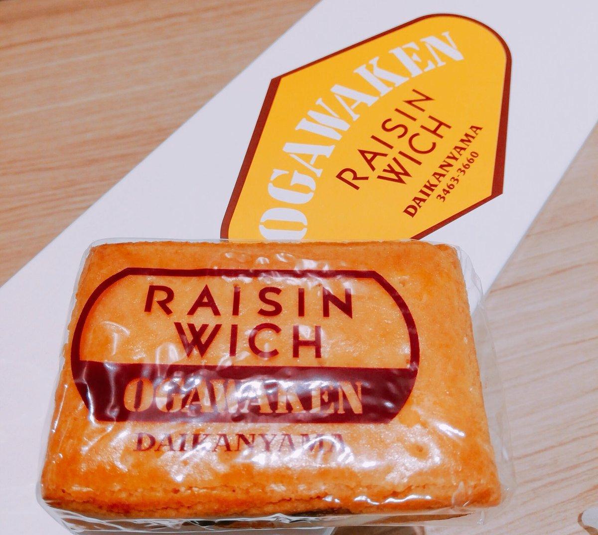 test ツイッターメディア - 10/14の昼食  酸辣湯スープごはん、カニカマとサラダ、#代官山小川軒 レーズンウィッチ レーズンウィッチはいただきもの。代官山小川軒のが一番好き💕昔は一度に3個はペロリ🤤でしたが、今はそんなことしません…😂幸せでした。 #スティーブのダイエットを応援します @cuishishou https://t.co/bUYICmhAoe