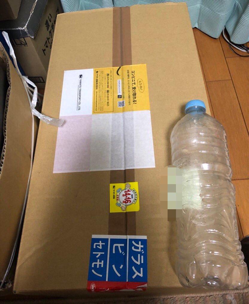 test ツイッターメディア - 水車亭から芋けんぴが届いた  前回の箱と同じサイズで来るかなと思いきや、6袋にしたらめっちゃでかくなった!  やっぱりまとめ買いがお得だなと思いました!  #水車亭 さんありがとうございます!  海洋深層水つかってるから美味しいんだほんと!おすすめ! ※不適切な画像だったため上げ直しました https://t.co/RhunFJ8PiL