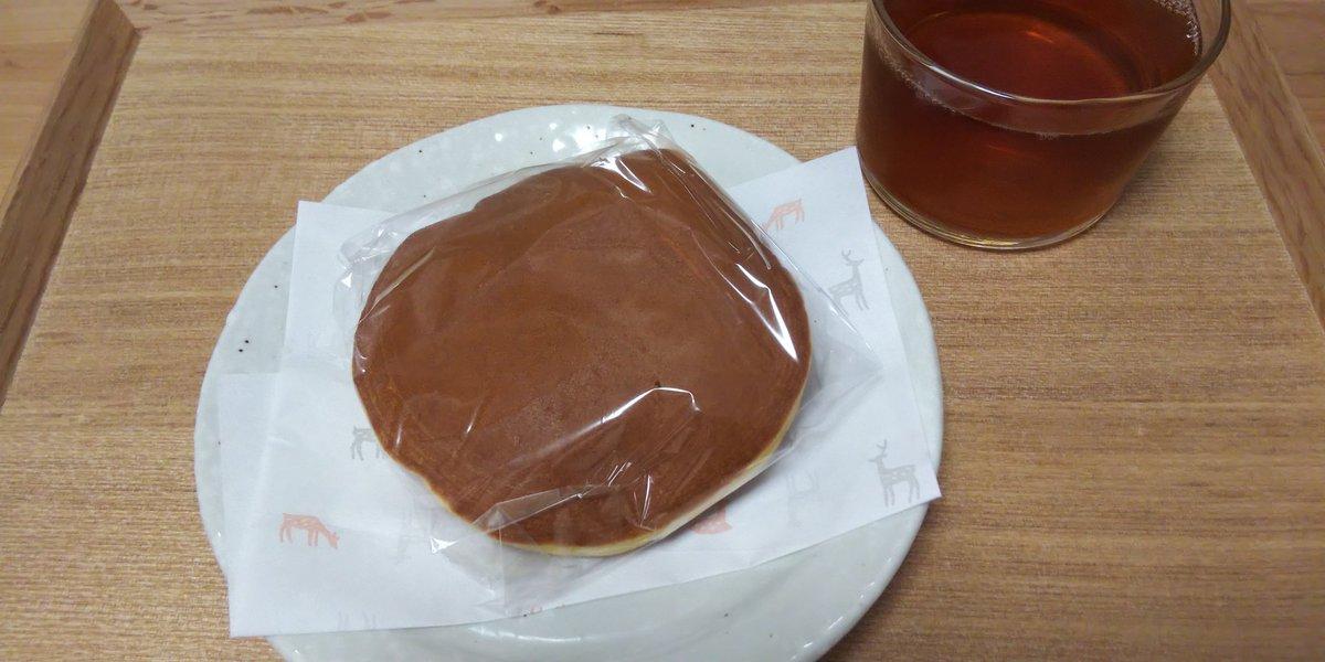 test ツイッターメディア - 博物館後にうさぎやのどら焼き購入。やっと東京三大どら焼き全部食べたけど、わたしは黒松が一番好きかも。 https://t.co/haGVhLKoLO