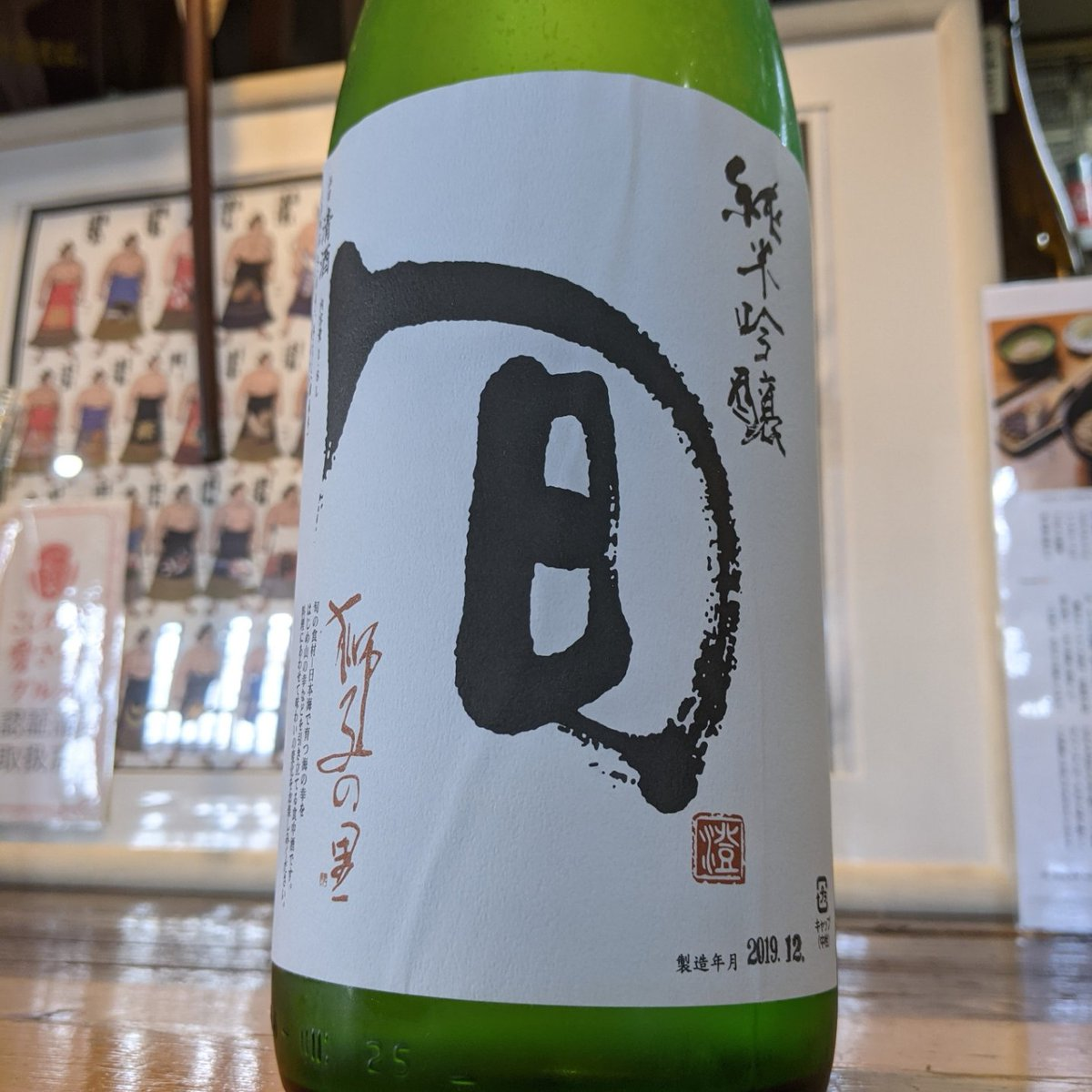test ツイッターメディア - 【新しい地酒入荷】  獅子の里「旬」純米吟醸(石川県・松浦酒造)  透き通るような味わいでも負けない風味と清々しい酸味が心地よい酒。 上品な甘みの中にもピリッと引き締まる辛味を感じます。 飲み飽きない食中酒です。 口当たりは柔らかく、お蕎麦にも合います! 慢性的に品不足で希少な酒です https://t.co/oSccNUJhQi