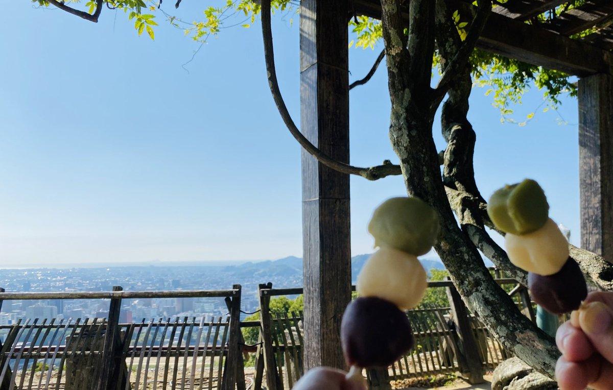 test ツイッターメディア - #松山城 で つぼや菓子舗 さんの@tsuboyakashiho 坊っちゃん団子👏  友達の目が坊っちゃん団子になりました🤭💕 https://t.co/InZqDRQ7RJ