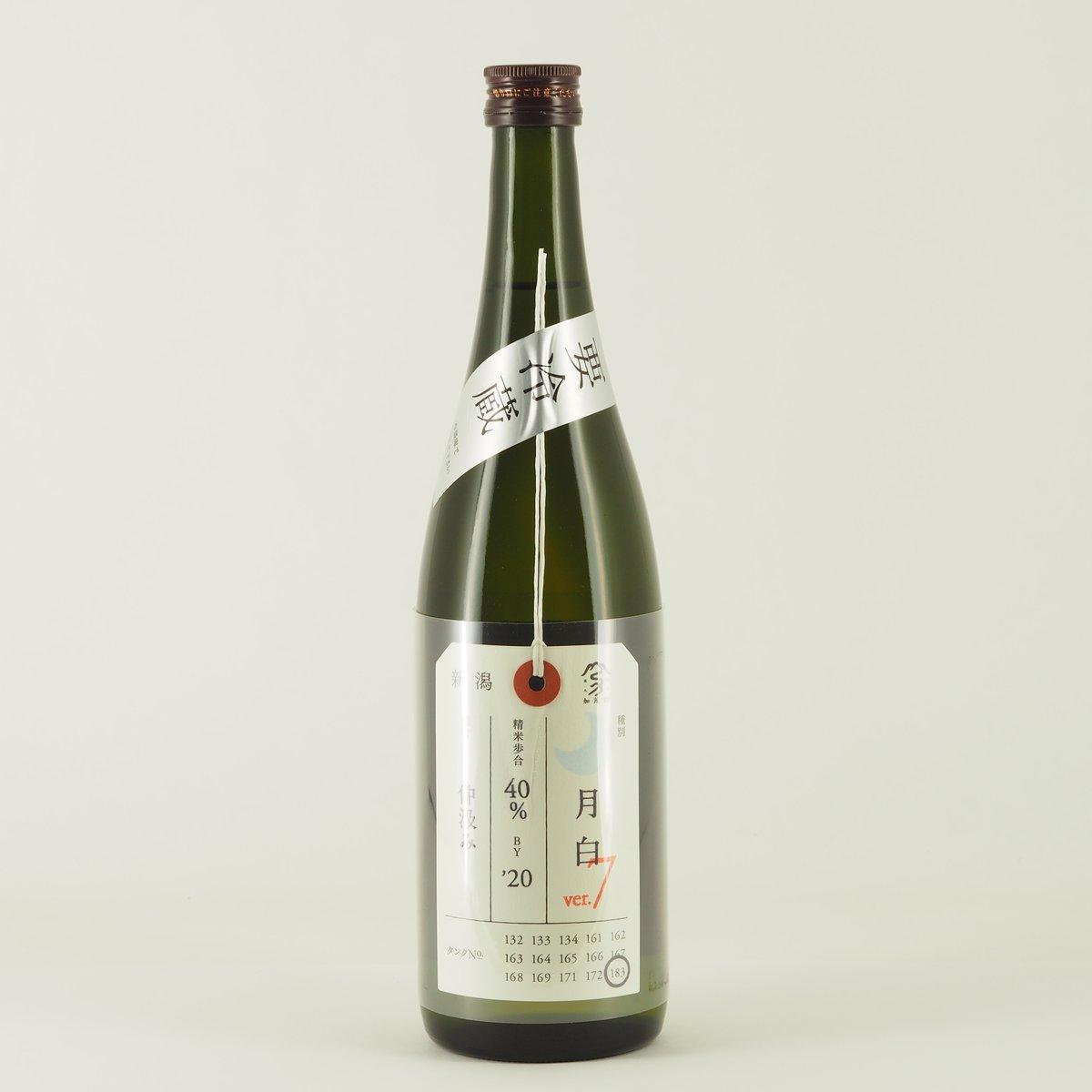 test ツイッターメディア - 【日本酒】 加茂錦 荷札酒 月白 純米大吟醸 再入荷致しました!  淡麗で辛口。 爽やかな香味、シンプルな日本的色彩を お楽しみいただければ幸いです。  詳しくはブログで! https://t.co/czhNqflTbo オンラインショップ https://t.co/O5AK9iFhl6 https://t.co/0DHp7G6MlN